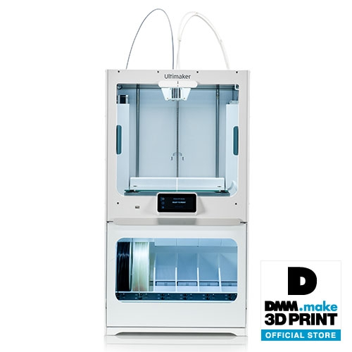 【Ultimaker】 S5用 Material Station