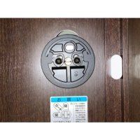 august 4th Wi-Fi SmartLock Optional Cover Plate用