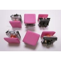 YKNキーキャップセット(Choc V2/MX・16mmキーピッチ用) v1.1