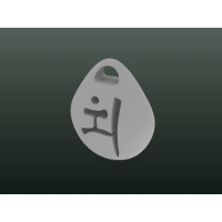 梵字ペンダント 【MAN】