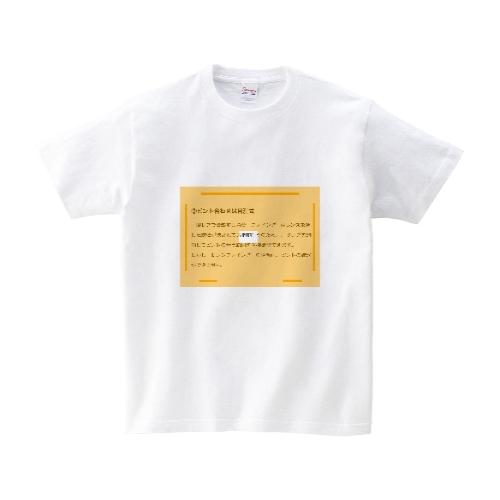 不遇なレンジファインダーTシャツ M