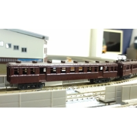 N 19m 旧型私鉄車両タイプ 付随車(元貴賓車) 1両
