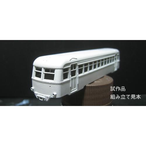 Nサイズ鉄道おもちゃ 流線型元原動機車キット
