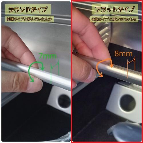 ロータスエリーゼ足元車載カメラマウント(フラット形状用)