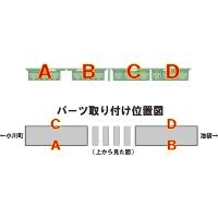 TB98-11:統合型保安装置(8000系タイプ)3編成分【武蔵模型工房 Nゲージ 鉄道模型】