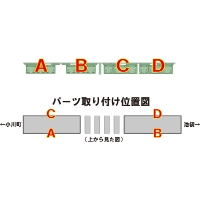 TB98-31:統合型保安装置(30000系タイプ)3編成分【武蔵模型工房 Nゲージ 鉄道模型】