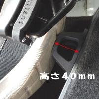 リフトアップ・フットレスト マツダロードスター / RF / アバルト124スパイダー