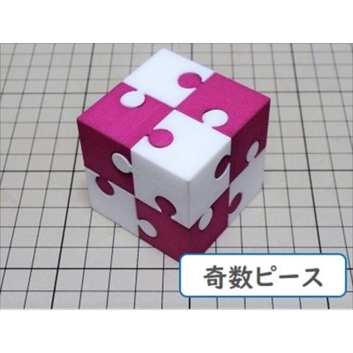 組木屋ジグソーキューブ・パープル(奇数ピース)
