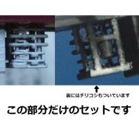 【Nゲージ】まる~ん新1000系列のコックユニットだけ8両+αセット