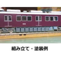 【Nゲージ鉄道模型】田の字抵抗器6両分2021