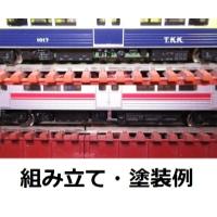 【鉄道模型】TO~Q1000系『風』床下機器3両編成用C