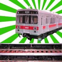 【鉄道模型】TO~Q1000系『風』床下機器3両編成用B