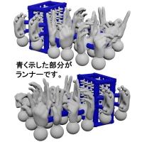 1/6可動デッサンドール2用各種ハンド予備パーツ