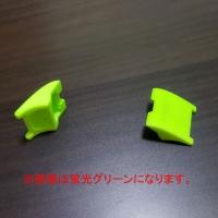 ベルトアダプターA_18mm