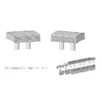 Nサイズ鉄道おもちゃ rpu中型クーラー4両分 評価版