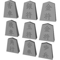 京都将棋&五分魔訶将棋用の駒