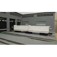 N(9.0mm) 釧路臨港鉄道 セキ6000タイプ 4両セット