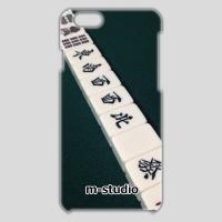 iphone6用 麻雀スマホケース ブラック