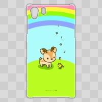 ボク鹿*rainbow Xperia Z1用ケース(クリア)