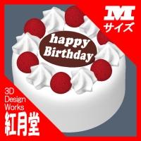 誕生日ケーキのオブジェ