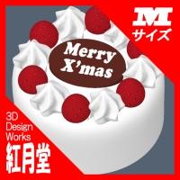 クリスマスケーキのオブジェ