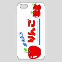 りんご箱風iPhoneケース
