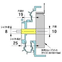 中島栄発動機型インテリアクロック
