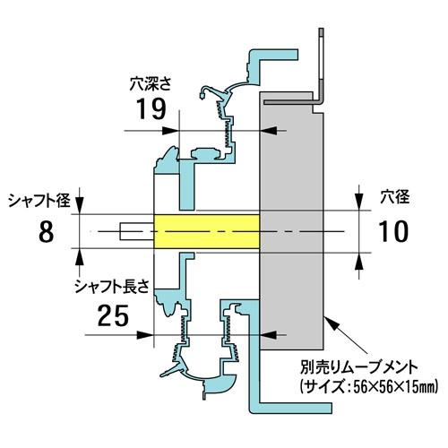 三菱金星発動機型インテリアクロック