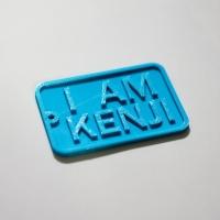 i_am_kenji_B_s.stl