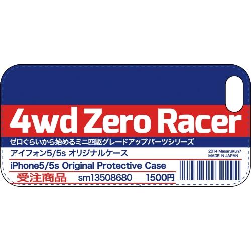 ゼロぐらいから始めるG.U.P.タグ風iPhone5/5sオリジナルケース
