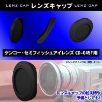 Kenko ケンコー CD-045F レンズキャップ