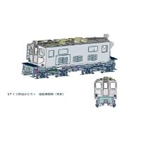 Nサイズ鉄道おもちゃ 箱型機関車A(更新車) 組み立てキット