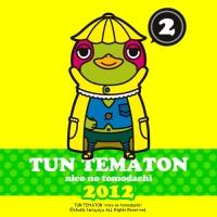 2012 TUN TEMATON(テュン テマトン)02