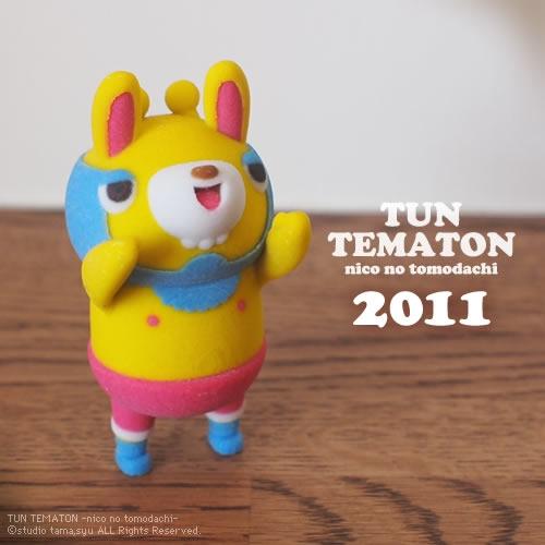 2011 TUN TEMATON(テュン テマトン)01