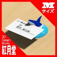 ホホジロ鮫の置物(Mサイズ)