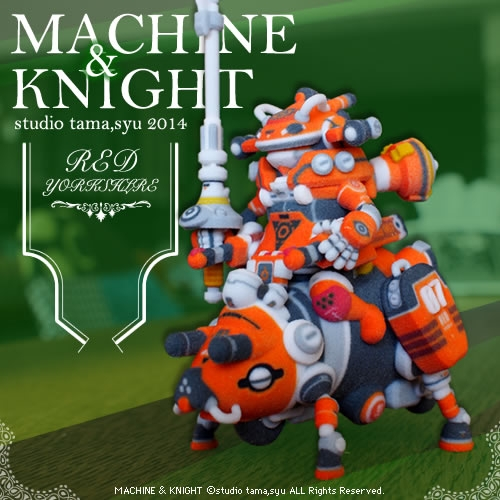 MACHINE & KNIGHT