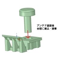 新型衛星携帯アンテナ(40ヶ入).stl