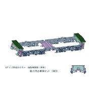 Nサイズ鉄道おもちゃ 箱型機関車A(更新車) 動力用台車枠セット 2両分