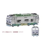 Nサイズ鉄道おもちゃ 箱型機関車 B(登場時) 組み立てキット
