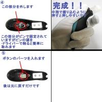 Tab-Mate Controller用ボタン