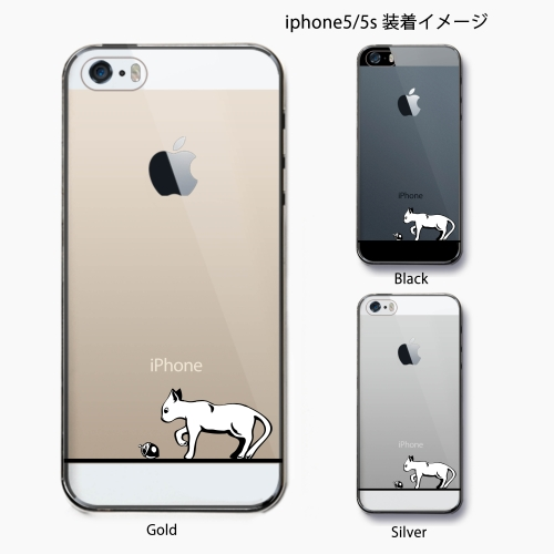 Iphone 7 ケース アルミ | iphone7 ケース チェーン
