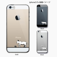 【ねこ】◇スマホケース(iphone5/5s)