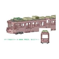 Nサイズ鉄道おもちゃ 丸い連接車、複電圧改。 組み立てキット