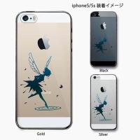 【妖精】◇スマホケース(iphone5/5s)