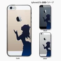 【リンゴと少女】◇スマホケース(クリアプリント)(iphone5/5s)