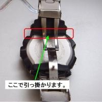 変形式 腕時計スタンド