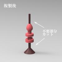 プラグ原型(普通サイズ×3・少し大きめ×3)