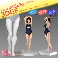 KM-003 MiSaTo(1/10スケール) 脚(素足)<パーツNo.6B>