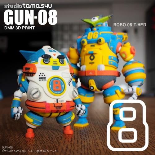 GUN-08【ガンパチ】