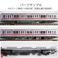KO80-01:8000系 10連 初期仕様床下機器【武蔵模型工房 Nゲージ 鉄道模型】